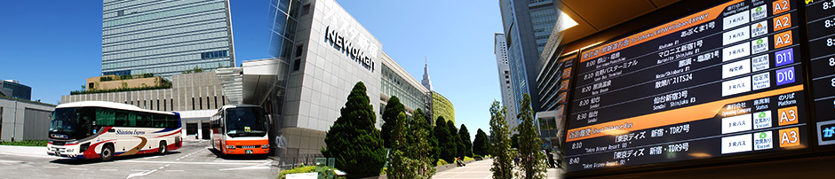 http://shinjuku-busterminal.co.jp/images/mainv.jpg